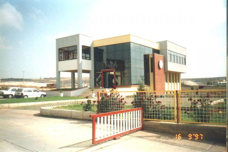 Adana Çelik Hasır